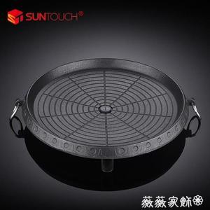 電烤盤 深特起韓國卡式爐烤盤麥飯石涂層便捷家用戶外燒烤爐烤肉盤烤肉鍋 igo 薇薇家飾