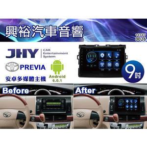 【JHY】2017~2018年TOYOTA PREVIA 專用9吋觸控螢幕安卓多媒體主機*藍芽+導航+安卓(數位.倒車選配)
