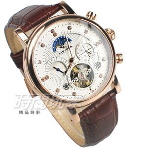 KINYUED金悅達 國王鏤空機械錶 太陽月亮 羅馬陀飛輪 玫瑰金 皮帶 男錶 防水手錶 K0231鑽玫咖
