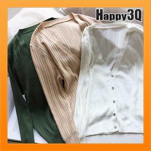 冷感外套涼感外套防曬外套罩衫V領外套開襟外套針織衫針織外套-裸/白/綠S-L【AAA2067】預購