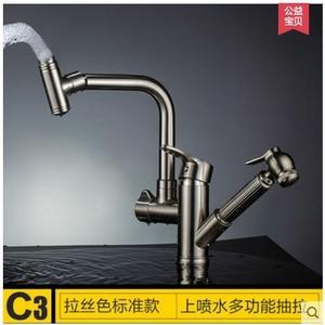小鄧子抽拉式冷熱水龍頭全銅伸縮可旋轉不銹鋼洗碗池水槽(主圖款-拉絲色上噴水多功能抽拉歀)