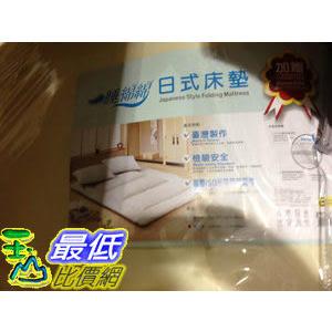 [COSCO代購]  JAPANESE STYLE MATTPESS 睡綿綿雙人日式床墊 _C97615