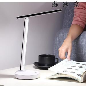 led小檯燈充電式宿舍閱讀燈