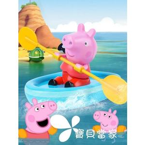 小豬佩奇劃船皮劃艇男孩女螃蟹吐泡泡機佩琪兒童抖音寶寶洗澡玩具