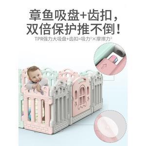 兒童游戲圍欄室內家用寶寶嬰兒安全防護欄柵欄爬行墊學步游樂場「爆米花」