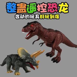兒童模擬遙控恐龍玩具智慧遙控霸王龍動物玩具模型男孩新奇好禮物 可哥鞋櫃