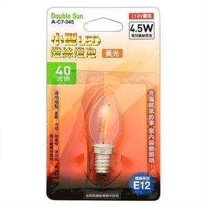 Double Sun A-C7-045 小型LED燈絲 神桌燈 蓮花燈 光明燈 燈泡黃光 1入