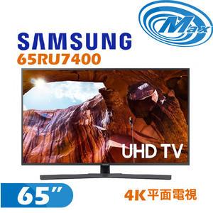 《麥士音響》 SAMSUNG三星 65吋 4K平面電視 65RU7400