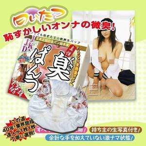 【緁希情趣精品】日本NPG*原味內褲-臭いぱんつ JKJD 05