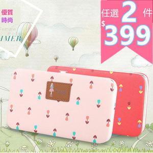 【現貨】皮夾-可愛女孩大容量硬殼長夾 手機錢包手拿包  - 女包包 -N1316