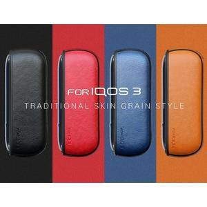 新館開業85折 iqos3.0電子煙保護套側開新款皮套原裝真收納盒便攜防摔日本簡約