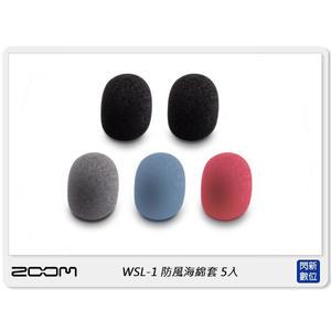 ZOOM WSL-1 防風海綿套 5入 小蜜蜂 麥克風 海綿罩 防風套 F1 領夾式麥克風 配件 (公司貨)