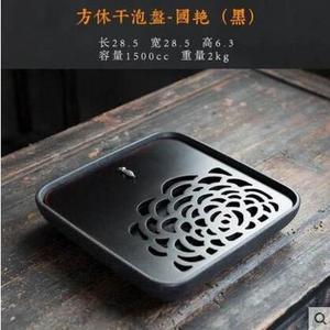 【方休幹泡盤·國艷(黑)】碳化竹製家用茶盤儲水嵌入式方形幹泡臺中號復古陶瓷