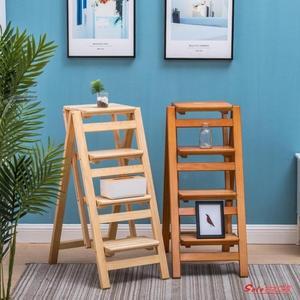 梯凳 梯子家用折疊梯凳人字梯實木二三四步梯椅凳花架室內登高爬小梯子T 4色