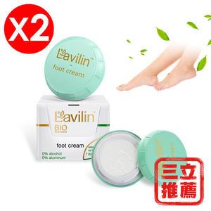 【Lavilin】超長效型足部體香膏超值2入(送試用包)-電電購