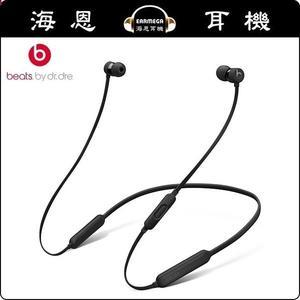 【海恩數位】美國 Beats BeatsX 頸掛式藍牙耳機 新黑色 通話與音樂控制 台灣先創公司貨