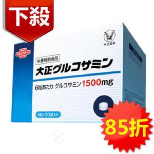 日本大正製藥葡萄糖胺錠6粒*30包/盒 關鍵 Glucosamine