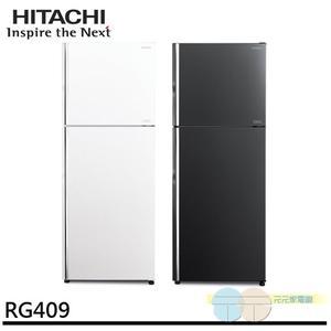 詢問有驚喜~限區含配送+基本安裝*HITACHI 日立 403公升雙門變頻電冰箱 RG409
