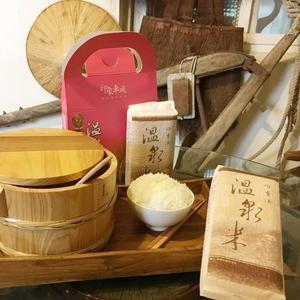 【農漁會超市中心】車城地區農會四重溪溫泉米2盒(2包入、每包1kg)(含運)