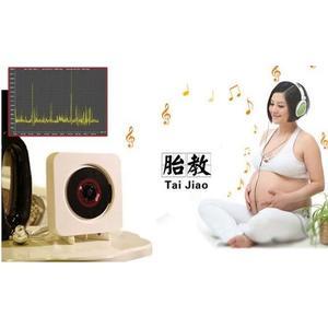壁掛CD播放器胎教機藍牙升級方形款特價清倉【藍星居家】