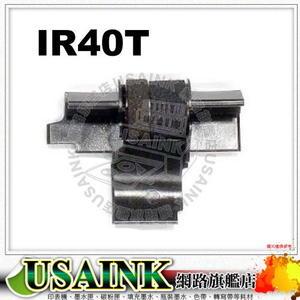 ☆CASIO IR-40T / IR40T 列印式計算機墨球 /墨輪  適用 ER-2650/MAX-8S 9S打卡鐘 /IR-50/FR-110/FR-120/FR-520/HR-120T