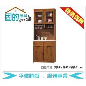 《固的家具GOOD》214-03-ADC 凱西柚木2.7尺石面餐櫃【雙北市含搬運組裝】