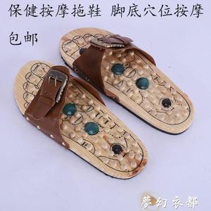 拖鞋足療鞋 腳底按摩器刺激保健按摩拖鞋木質足底足部按摩鞋 夢幻衣都