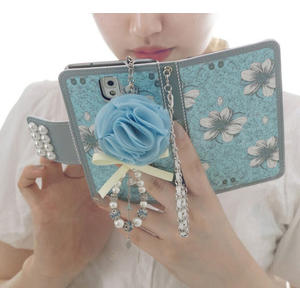 藍百合皮套 送掛繩送吊飾SAMSUNG GALAXY Note5/Note4手機皮套 手機殼 手機保護套