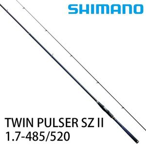 漁拓釣具 SHIMANO TWIN PULSER SZⅡ1.7號485/520 (磯釣竿)