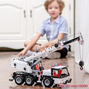 益智玩具小米米兔積木工程吊車模型積木兒童汽車男孩組裝智力玩具積木 JDCY潮流站