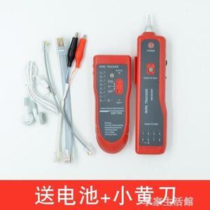 網線尋線儀 尋線器網絡測試儀 尋線器測試器 測通斷信號線路尋線儀·享家生活馆