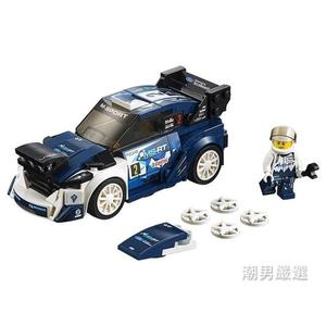樂高積木樂高賽車系列75885福特嘉年華M-Sport車隊世界拉力賽車xw