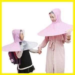 全館85折雨帽雨衣蘑菇傘成人頭頂傘帽子雨傘頭戴式兒童遮陽帶頭上防風飛碟 森活雜貨