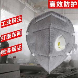 防塵口罩防塵口罩工業粉塵灰防毒男女打磨噴漆電焊煙透氣甲醛化工氣體異味