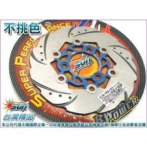 【洪氏雜貨】 A4715056907  台灣機車精品 VJR-RX-GT 220mm浮動碟盤 不挑色隨機出貨單入(現貨+