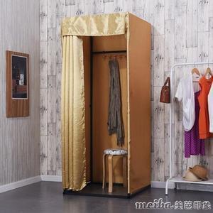 服裝店展示架子移動試衣間門簾商場賣場戶外落地簡易更衣室換衣間QM 美芭