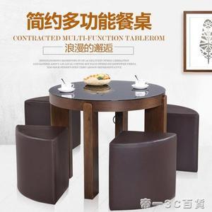 餐桌4人圓形多功能圓桌子小戶型家用休閒茶幾餐桌兩用【帝一3C旗艦】YTL