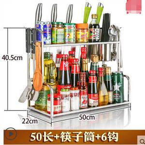 不銹鋼廚房置物架落地調味料架刀架2層收納廚具用品壁掛 50長帶筷筒+6鉤