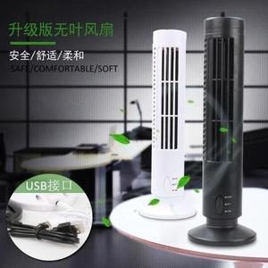 無葉風扇 USB小型塔式風扇超靜音