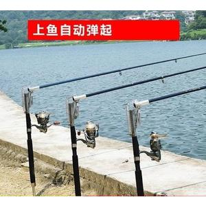 NF47【2代2.4米三檔自動魚竿】彈簧自動海竿 釣魚竿漁具垂釣 輕鬆釣魚