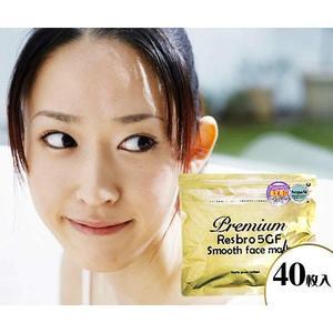 日本 SPC Resbro 5GF Premium纯天然面膜(40枚/入)