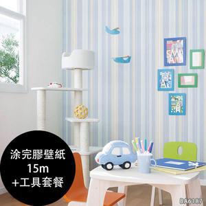 【日本製壁紙】新科(SINCOL)【涂完膠壁紙15m+工具套餐】DIY道具 條紋 兒童房牆紙 BA6187