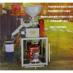 家用小型碾米機剝谷機打米機全自動玉米去皮機水稻黃豆小米脫殼機MKS  瑪麗蘇精品鞋包