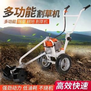 雅馬哈引擎手推式多功能輕便鋤草機鬆土機耕地機鋤地開溝機割草機  熊熊物語