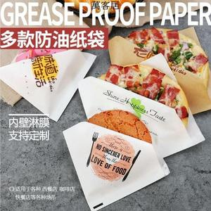 防油牛皮紙袋三角袋三明治甜甜圈紙袋手抓餅包裝袋可定制 萬客居