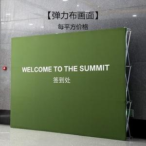 展示架 拉網展架折疊簽名牆簽到牆展板架子年會背景牆海報布廣告架展示架