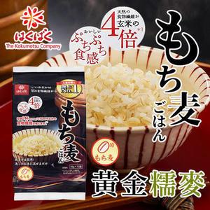 日本 Hakubaku 黃金糯麥 600g 大麥 穀物飯 米 糯麥米飯 食物纖維 膳食纖維