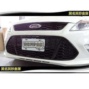 莫名其妙倉庫【ML099 原廠款 大包】Ford 2011 All New Mondeo Ecoboost 側裙 尾翼 襯裙 下巴 水箱