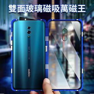 萬磁王 雙曲面玻璃 OPPO R17 Pro Reno 十倍變焦版 Realme X 3 手機殼 磁吸 金屬框 鋼化玻璃殼 保護殼