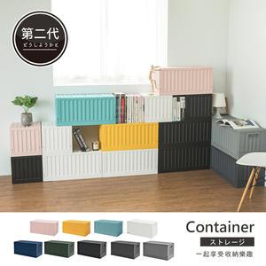 多色可選 收納箱 可摺疊 貨櫃造型 大容量【R0134】 FB-6432貨櫃收納椅 樹德 MIT台灣製 完美主義
